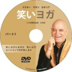 life_changing_experience_dvd_1