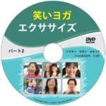 ly_exercise_dvd_2