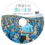 school_children_dvd